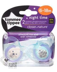 Tommee Tippee Soothers - Night Time (6-18 M) - 2 pcs
