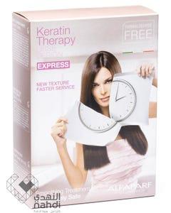 Keratin Therapy Straightening Kit Express