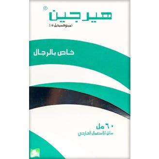 سعر بخاخ مينوكسيديل hairgaine للشعر في مصر والسعودية النهدي والدواء