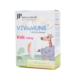 فيفاميون للاطفال 125 مجم 30 كبسولة