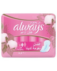 Always Total Protection Super Absorption 10 pcs
