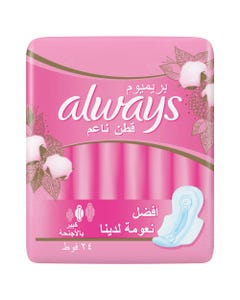 Always Total Protection Super 24 pcs