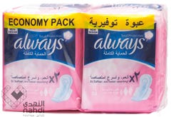 Always Total Protection Super 48 pcs