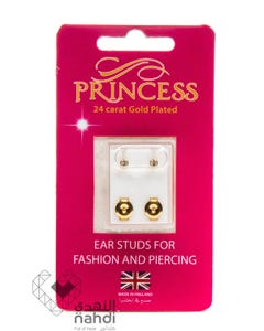 Princess 24 Carat Gold Plated Mini Birthstones (Apr / Crystal)