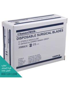 Surgical Blades Size 11 (100pcs)