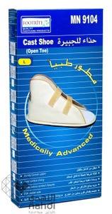 حذاء للجبيرة مقاس كبير MN9104