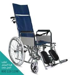 دايز كرسي ظهر متحرك 46 سم 091439892