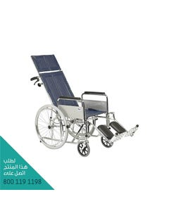 Days Pediatric Wheelchair Without Model - 40 cm