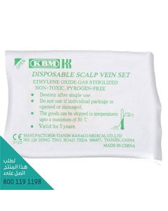 KBM Scalp Vein 25 G 50 pcs