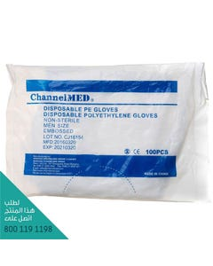 Channelmed Disposable Plastic Gloves 100 pcs