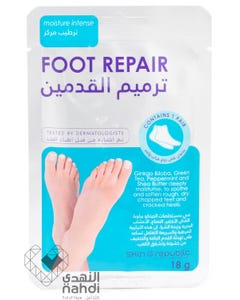 Skin Republic Foot Repair 18 gm
