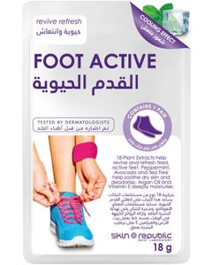 Skin Republic Foot Active 18 gm