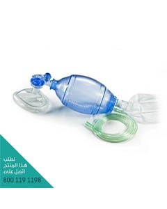Hsiner Adult Resuscitator