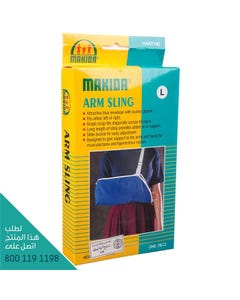 Makida Arm Sling Large