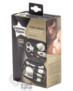 Tommee Tippee Baby Care Kit