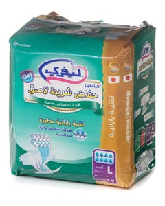 Lifree Adult Diapers Large