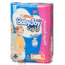 Baby Joy Pants Size(6) Mega Pack 40 Pants
