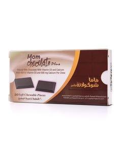ماما شوكولاتة 20 قطعة ناعمة المضغ