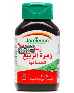 Jamieson Evening Primrose Oil Softgel 90 Cap
