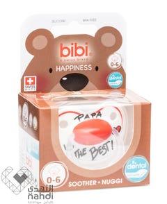 Bibi Premium Swiss Soother - Papa - 0-6 Months