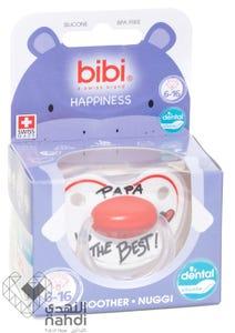 Bibi Premium Swiss Soother - Papa - 6-16 Months
