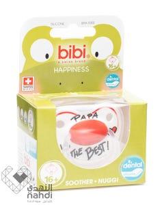 Bibi Premium Swiss Soother - Papa - 16+ Months