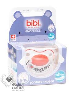 Bibi Premium Swiss Soother - Mama - 6-16 Months