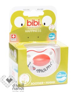 Bibi Premium Swiss Soother - Mama - 16+ Months