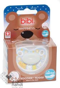 Bibi Premium Swiss Soother - Glow In The Dark - 0-6 Months