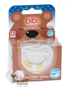 Bibi Premium Swiss Soother - Glow In The Dark - 0-6 Months