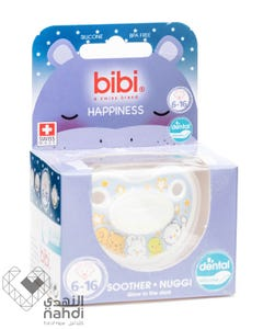 Bibi Premium Swiss Soother - Glow In The Dark - 6-16 Months