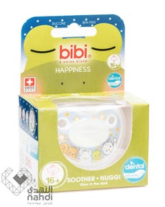 Bibi Premium Swiss Soother - Glow In The Dark - 16+ Months