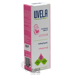 Uvela Nursing Balm 30 ml