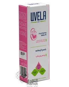 Uvela Nursing Balm 30 ml