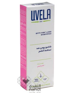 Uvela Anti Hair Loss Shampoo for Oily Hair 300 ml