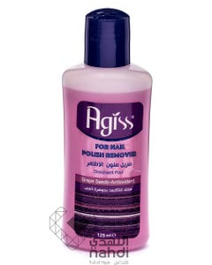 Agiss Nail Polish Remover Antioxidant 125 ml