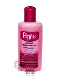 Agiss Nail Polish Remover Extra Care 125 ml