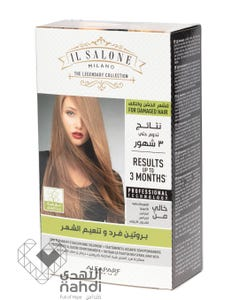 IL Salone Protein Straightening Kit With Argan Oil