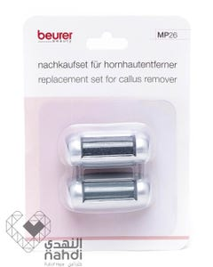 Beurer Refill Foot Rough Skin Remover MP26
