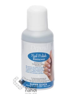 Depend Nail Polish Remover Super Fast 35 ml