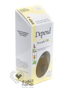 Depend Nail Care Avocado Oil