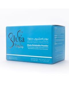 Gluta Collagen Juice Powder 30 Sachets