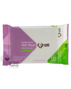 Nahdi Antiseptic Wet Wipes 10 pcs