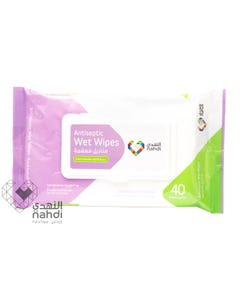 Nahdi Antiseptic Wet Wipes 40 pcs