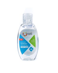 Nahdi Antiseptic Hand Sanitizer Gel Original 50 ml