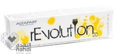 Revolution Hair Color Yellow 90 ml