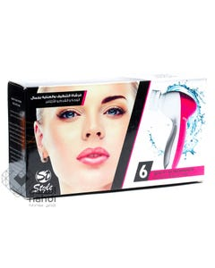 Style Beauty Facial Cleansing System 6 In 1
