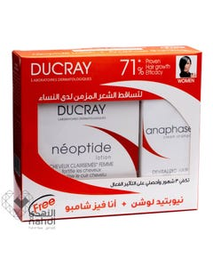 Ducray Neoptide Anti Hair Loss Kit (Lotion + Shampoo Free )