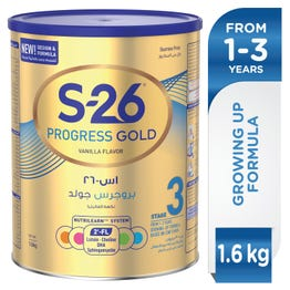 S-26 Progress Gold Baby Milk No.(3) 1600 gm