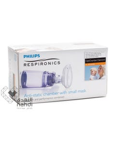 Philips Opti Champer Diamond Small 0-18 months